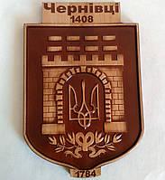 Резной герб из дерева Черновцы 200х300х18 мм, фото 1