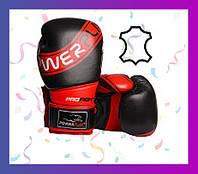 Боксерские перчатки PowerPlay 3023 A Чорно-Червоні [натуральна шкіра] 12 унцій