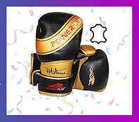 Боксерские перчатки PowerPlay 3023 Чорно-Золоті [натуральна шкіра] 14 унцій