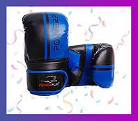 Снарядные перчатки PowerPlay 3025 Чорно-Сині M