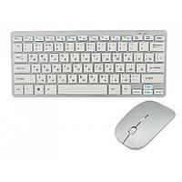 Беспроводная русская клавиатура mini и мышь keyboard 908 + приёмник Серая