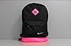 Рюкзак городской Nike Черный с розовым ( кожаное дно )