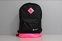 Рюкзак городской Nike Черный с розовым ( кожаное дно ), фото 1