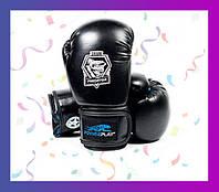 Боксерские перчатки PowerPlay 3001 Чорно-Сині 14 унцій
