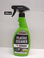 PLASTIC CLEANER очисник пластику та вінілу Winso, 500мл. тригер