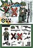 USA/США военный конструктор, аналог Lego, BrickArms, фото 3