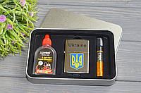 Подарочный Набор Бензиновая Зажигалка, Бензин и Мундштук Украина