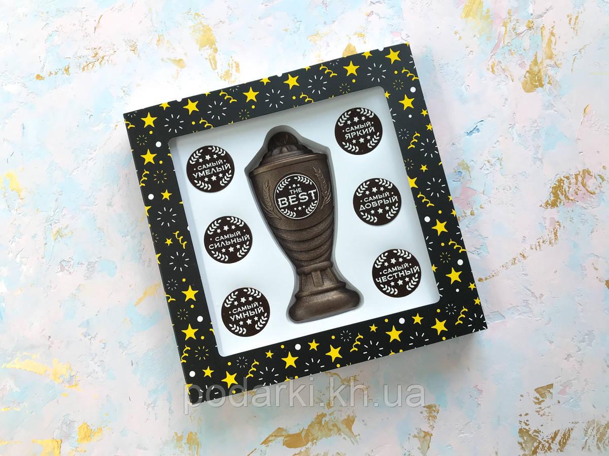 Шоколадный кубок с набором номинаций для мужчины The Best