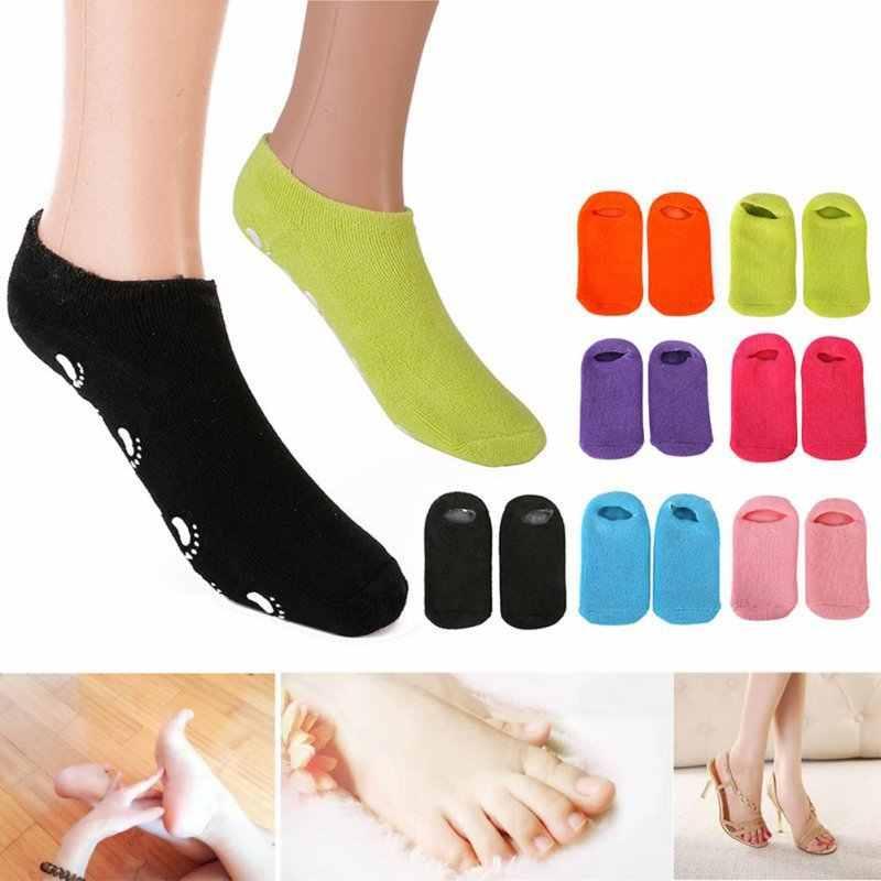 Gel Spa Socks (Гелевые увлажняющие носочки) Оранжевые