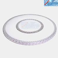 Светодиодный SMART светильник ZL 70025 50W Z-LIGHT