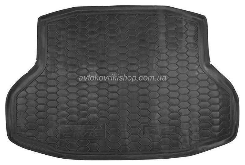 Резиновый коврик багажника Honda Civic 2017- (седан) Avto-Gumm