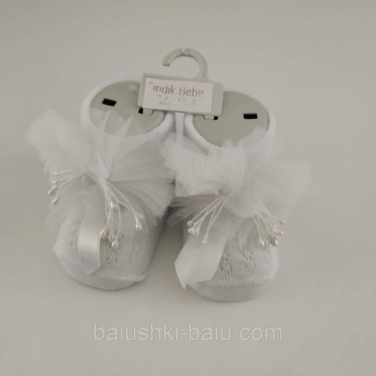 Нарядные носки белые с лентами в роддом, р. 0-1 мес