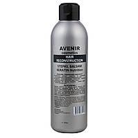 Комплекс для восстановления волос Hair Reconstruction Шаг#3. Бальзам Кератиновое питание
