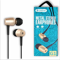 """Навушники """"Celebrat G1"""" з мікрофоном силікон круглий дріт, золото"""