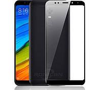Защитное стекло Yomo для Xiaomi Redmi 5+ / Xiaomi Redmi 5 Plus (2 шт. в упаковке)