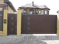 Откатные (сдвижные) ворота ТМ HARDWICK ш3500, в2100 (дизайн ЛЮКС), фото 4
