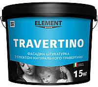 """Фасадная декоративная штукатурка TRAVERTINO """"ELEMENT DECOR"""" 15 кг"""