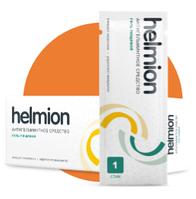 Helmion (Хельмион) - средство от паразитов, фото 1