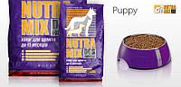 Корм для собак Nutra Mix Dog Puppy 7.5 кг.