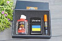 Подарочный Набор Зажигалка + Бензин + Мундштук Флаг Украины