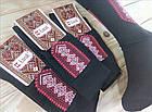 """Носки мужские демисезонные ТМ """"Класик"""" вышиванка 25 размер черная НВ-24101, фото 2"""