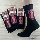 """Носки мужские демисезонные ТМ """"Класик"""" вышиванка 25 размер черная НВ-24101, фото 3"""
