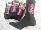 """Носки мужские демисезонные ТМ """"Класик"""" вышиванка 25 размер черная НВ-24101, фото 5"""