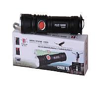 Карманный фонарик POLICE BL-515-T6 с зарядкой USB D1011