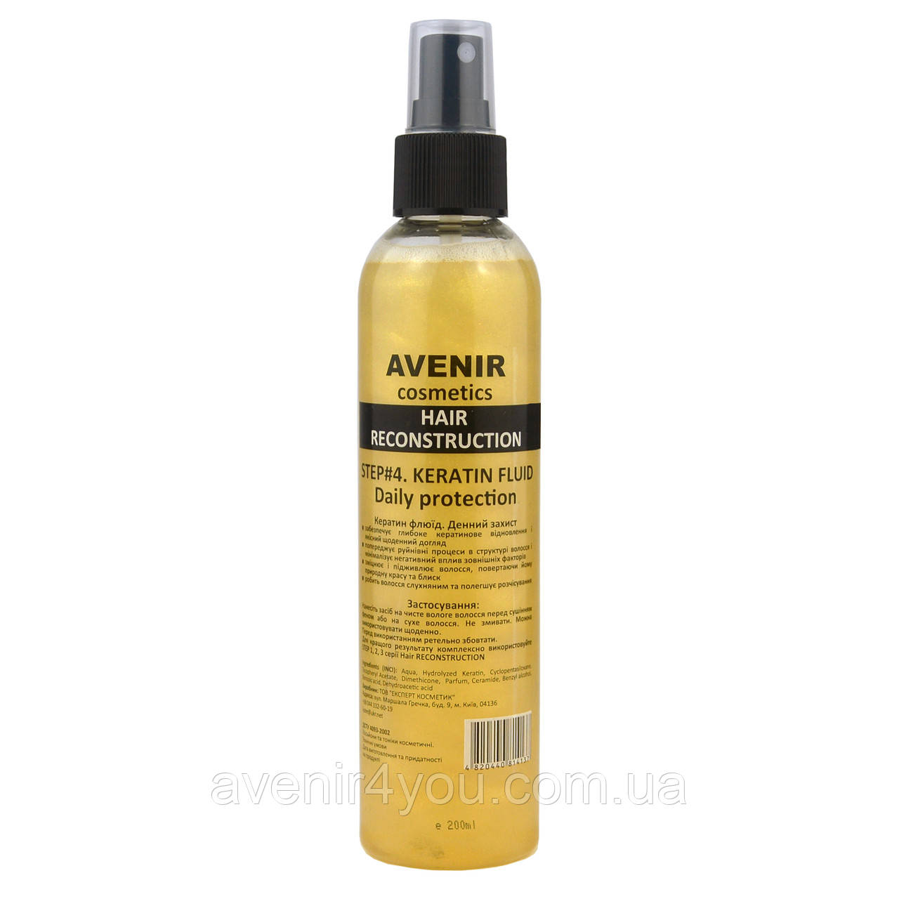Комплекс для восстановления волос Hair Reconstruction Шаг#4. Кератин флюид Дневная защита