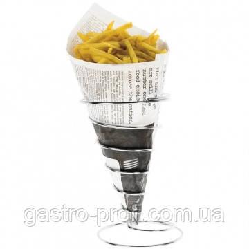 Подставка для подачи картофеля фри и других закусок диам. 130 мм 319020