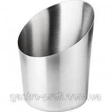 Подставка для подачи картофеля фри и других закусок диам. 88 мм 546022