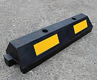 Колесоотбойник резиновый (парковочный бордюр) 610*145*120 центральный