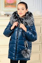 Куртка «Матильда» зимняя для девочки