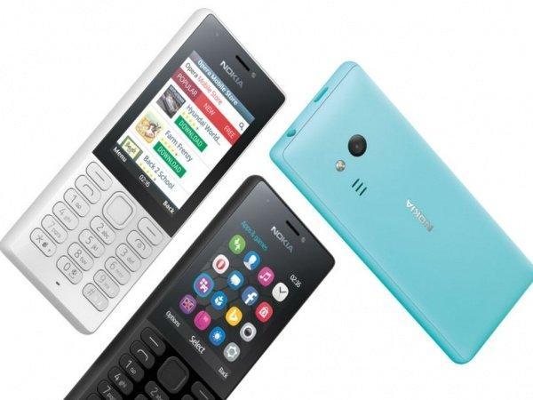 Смартфоны и телефоны 2E Nokia 216 black Несъемный Пластик Mini SIM Черный MicroUSB Мобильный телефон