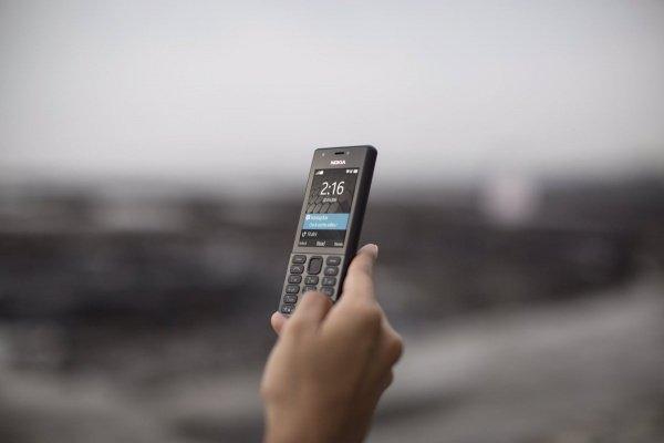 Смартфоны и телефоны 2E Nokia 216 black Несъемный Пластик Mini SIM Черный MicroUSB