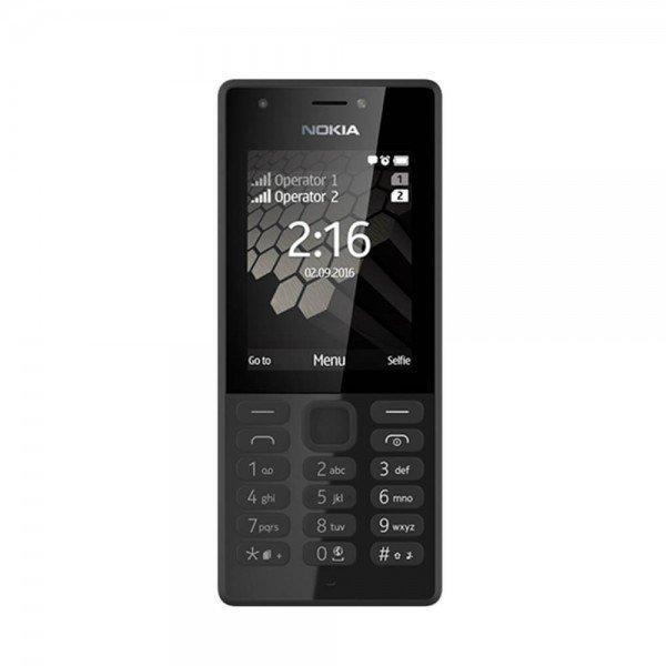 Смартфоны и телефоны 2E Nokia 216 black Несъемный Пластик Mini SIM Черный MicroUSB Мобильный телефон microSD Моноблок