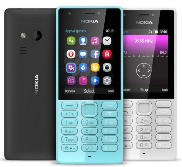 Смартфоны и телефоны 2E Nokia 216 black Несъемный Пластик Mini SIM Черный MicroUSB Мобильный телефон microSD Моноблок Телефон