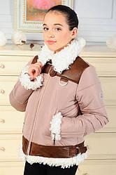 Куртка зимняя для девочки «Беатрис»