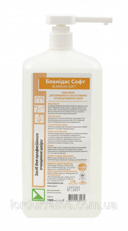 Жидкое мыло для рук Бланидас софт, 1 л
