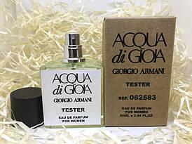 Giorgio Armani Acqua di Gioia (тестер 50 ml)