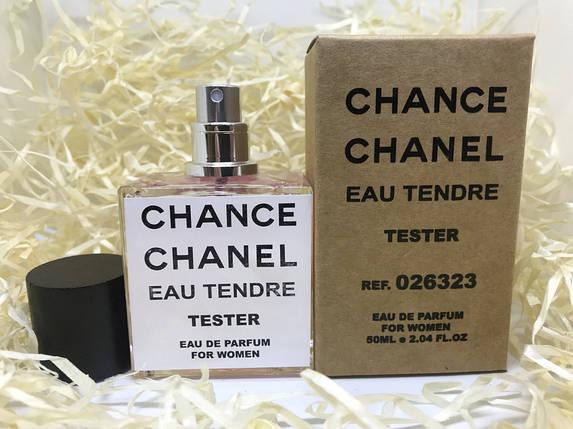 Chanel Chance Eau Tendre (тестер 50 ml), фото 2