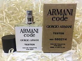 Armani Code (тестер 50 ml)