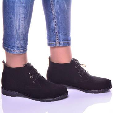 Женские ботинки 3000, фото 2