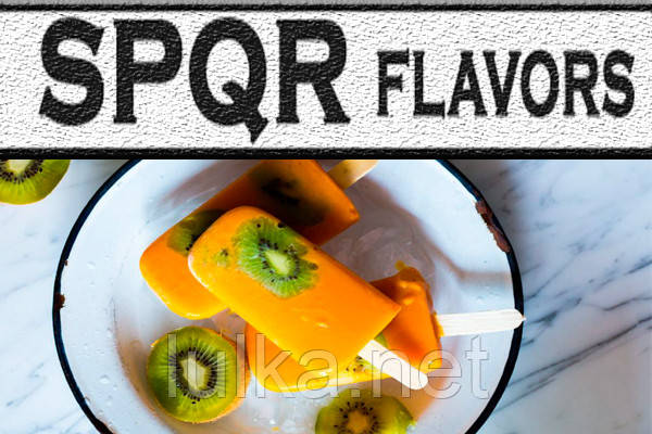 Ароматизатор SPQR Kiwi Mango Ice (киви, манго, холод) 10 мл.
