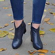Женские ботинки 3012, фото 3
