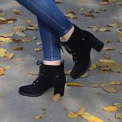 Женские ботинки 3013, фото 2