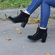 Женские ботинки 3013, фото 3