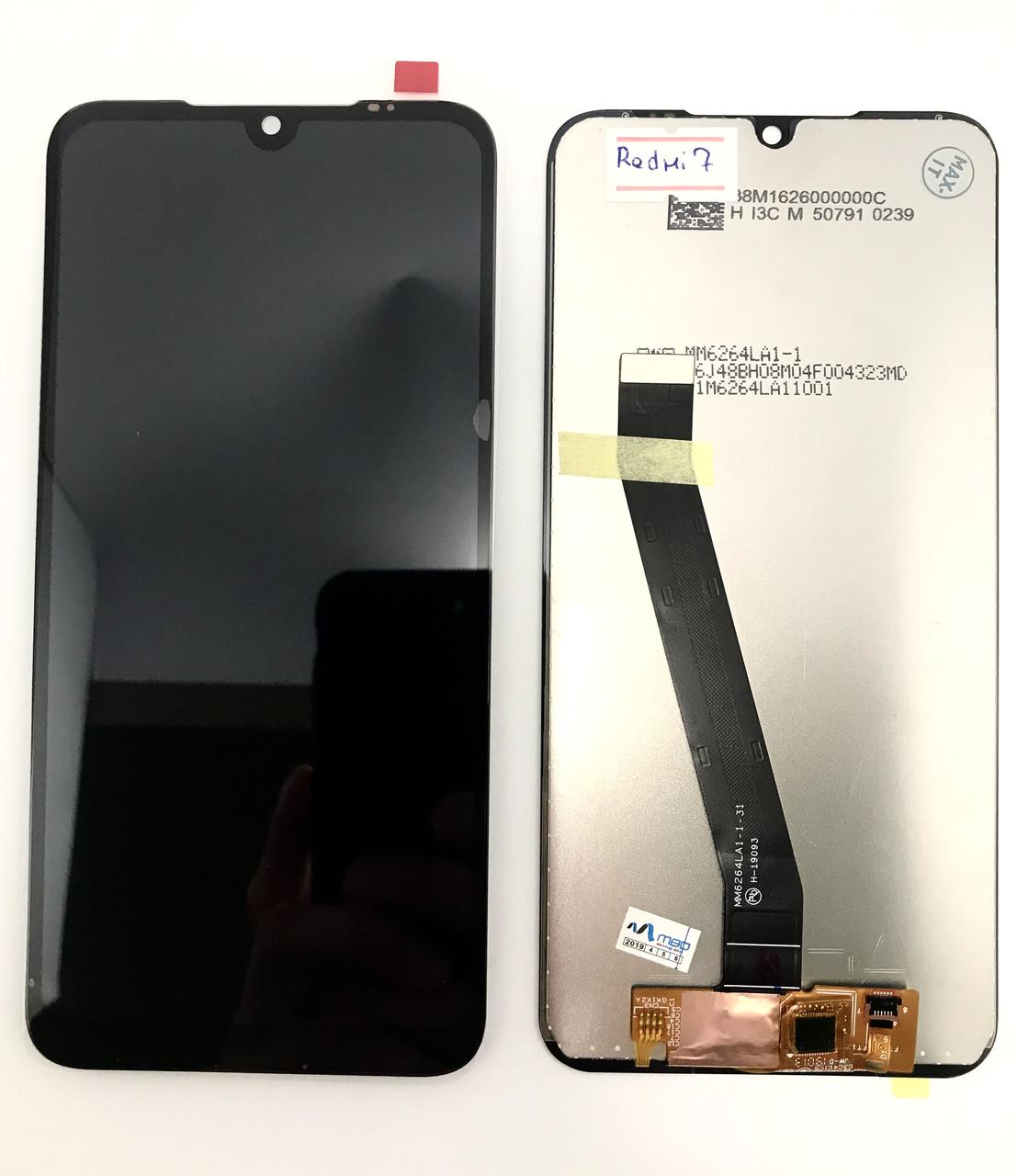Модуль Xiaomi Redmi 7 Дисплей + сенсор