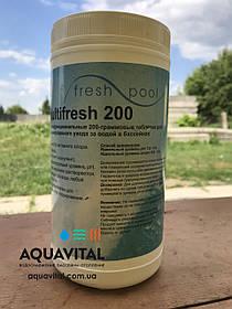 Таблетки хлора бассейна 200 гр Мультитаб (Multifresh) FreshPool   Аквакомплекс по уходу за водой, 1 кг