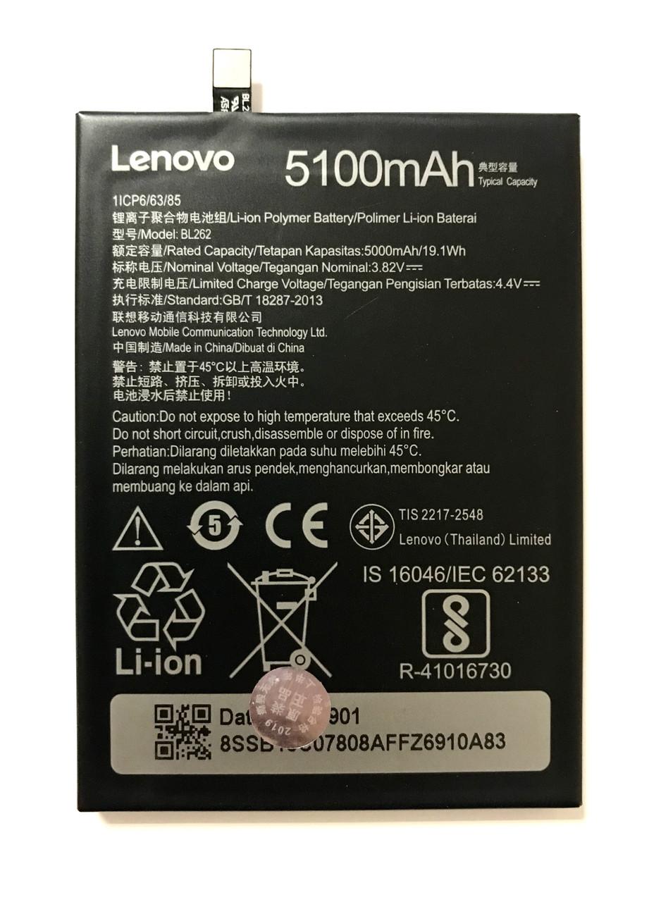 Lenovo Vibe P2 BL262 P2C72/P2A42 Аккумулятор Батарея